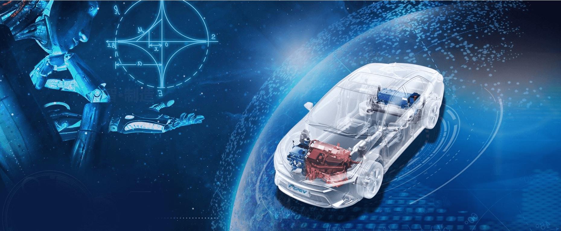 燃料电池催化剂开发与应用