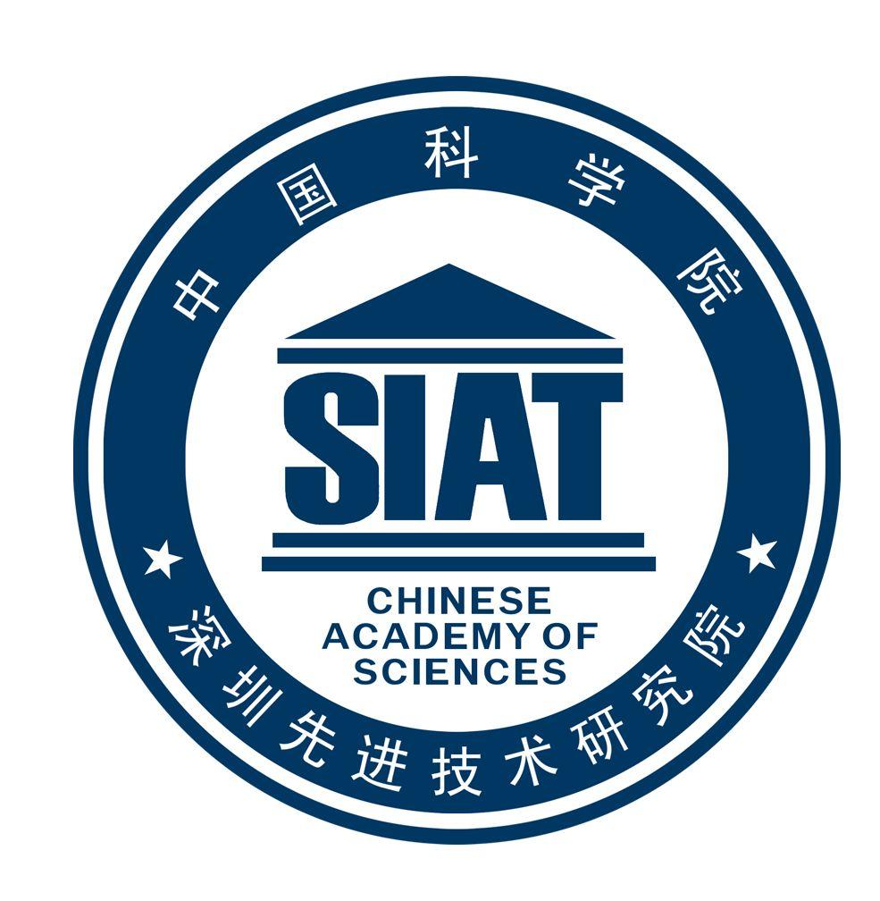 中国科学院深圳先进研究院